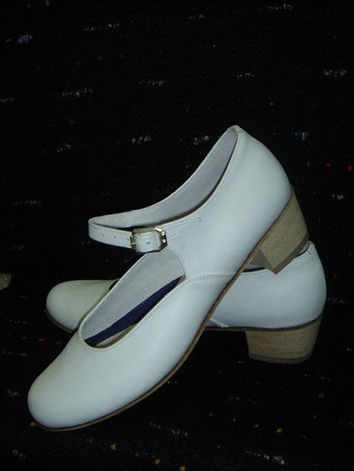 Купить Туфли Для Танцев Детские