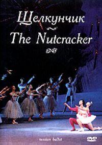 dvd балет: