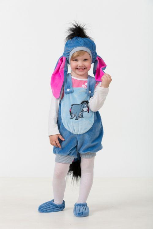 """Детский костюм  """"Гном """".В комплект входят:блузка, штанишки, пояс с..."""